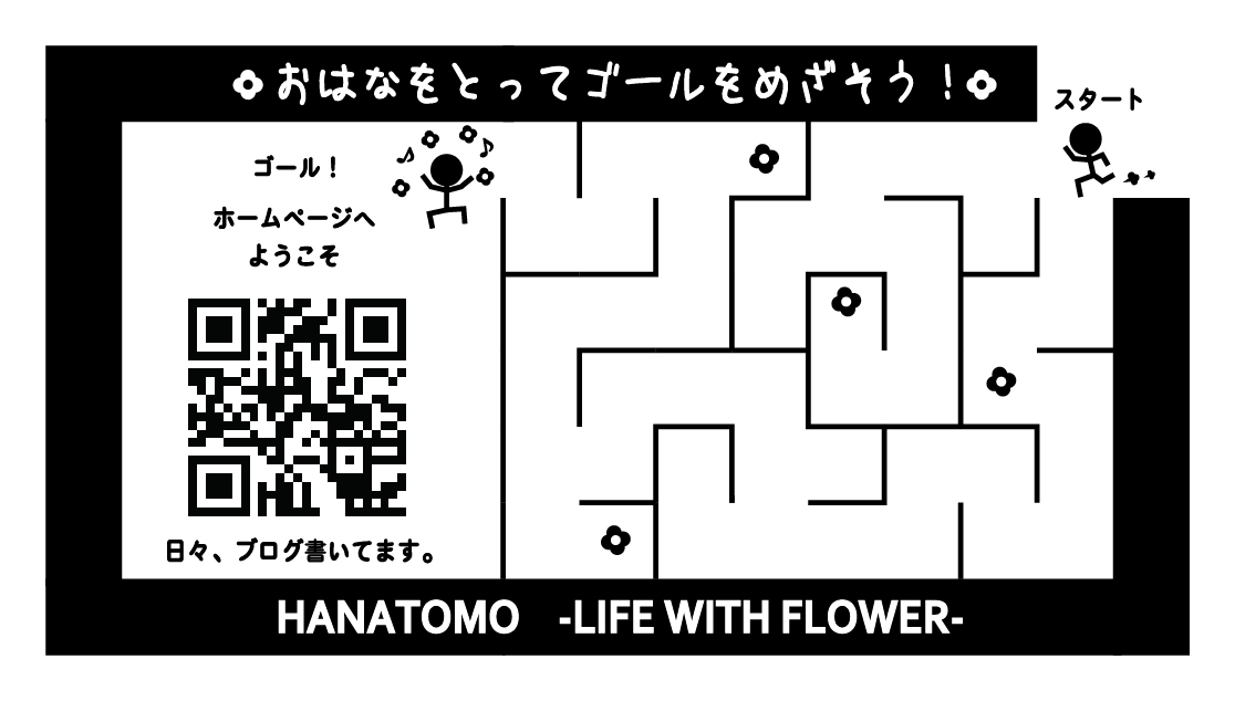 hanatomo-outline-01