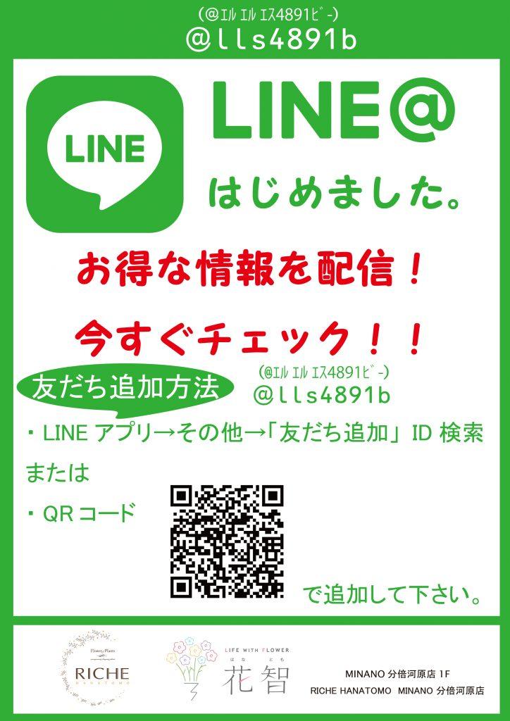 18-04-15-line